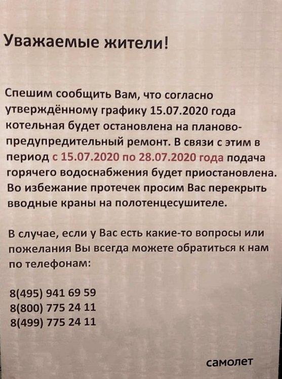 71944052-8179-428C-B2D6-5E3821BA1237.jpeg