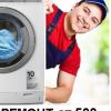 метро Некрасовка - последнее сообщение от Ремонт стиральных машин